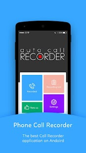 Automatic Call Recorder Hide screenshot