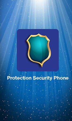 保護セキュリティー電話