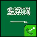 Country Codes - Saudi Arabia icon