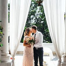 Wedding photographer Vladimir Lesnikov (lesnikov). Photo of 10.09.2018