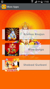 Ganesha Bhajan- screenshot thumbnail
