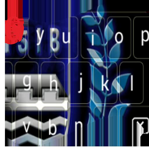 Keyboard: Viking Bobotoh