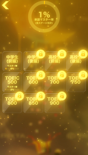 HAMARU2 TOEIC screenshot 23