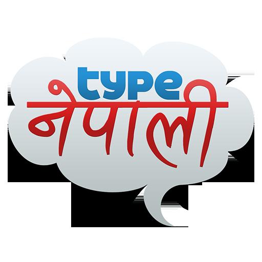 Type Nepali
