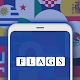 Download Name The Flags For PC Windows and Mac