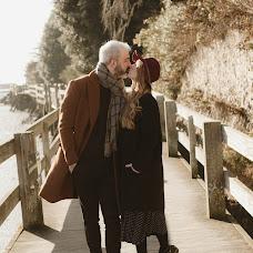 Wedding photographer Arina Miloserdova (MiloserdovaArin). Photo of 04.11.2018