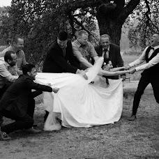 Svatební fotograf Marek Singr (fotosingr). Fotografie z 15.09.2018