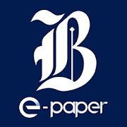 Bisnis Indonesia E-Paper