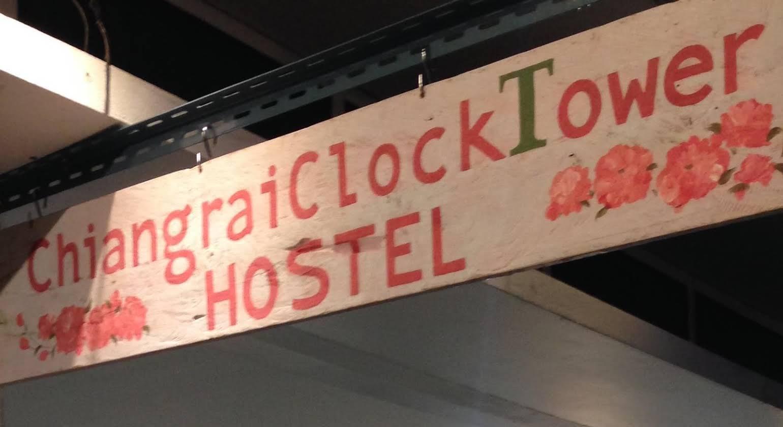 Chiangrai Clock Tower Hostel