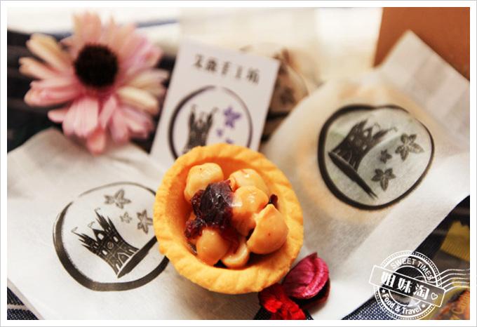 艾薇手工坊蜂蜜蔓越莓夏威夷豆塔