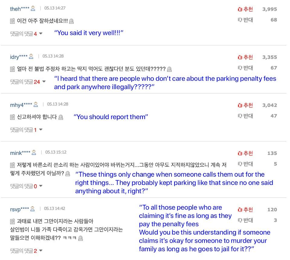 kim eui sung idol managers netizens