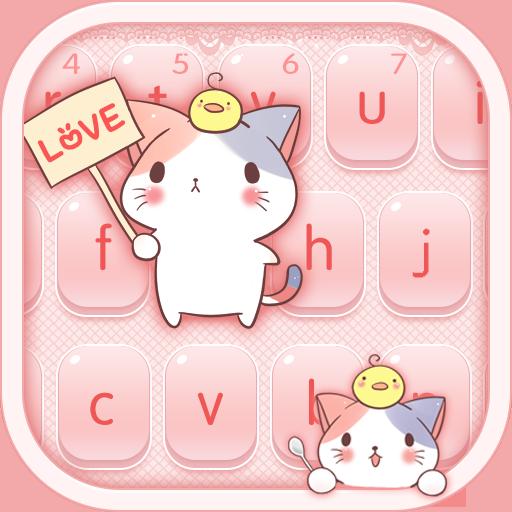 Pink pet keyboard