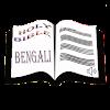 Bengali Bible APK
