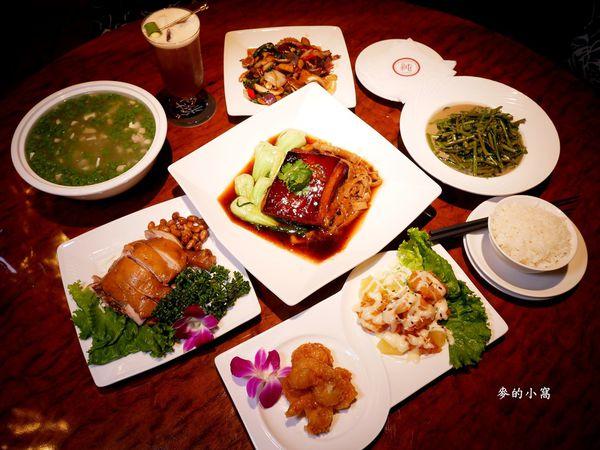 純Chunmix餐酒館,在餐酒館裡也能吃到美味的台菜