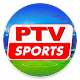PTV Sports TV Streaming Download for PC MAC