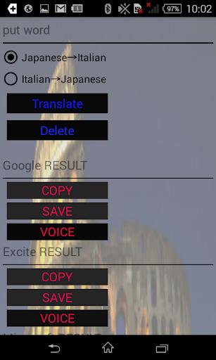 Japanese-Italian Translator|玩教育App免費|玩APPs