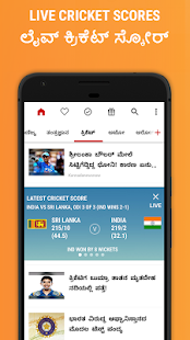 India News by NewsPoint: Latest, Breaking News App - náhled