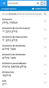 Hebraico-Português Dicionário - náhled