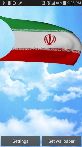 3D Iran Flag Live Wallpaper