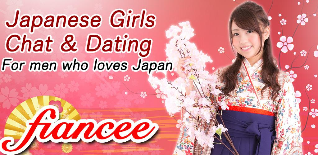what is dating a japanese girl like
