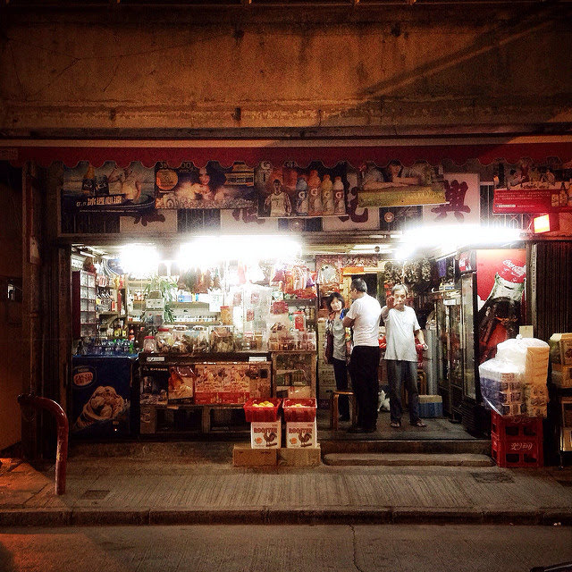 hong kong, Old Style, Corner, Shop,  港式, 士多, 香港, convenience shop, old fashioned