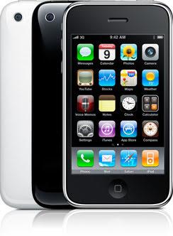 아이폰/아이팟터치와 개인보안