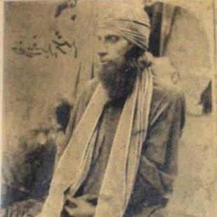 Kalam Mian Muhammad Bakhsh R.A. - náhled