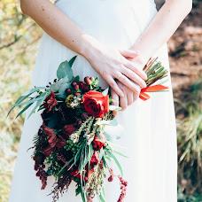 Wedding photographer Angelina Vorobeva (Gellafox). Photo of 07.09.2017