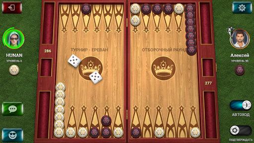 Длинные Нарды: Чемпионат онлайн APK MOD (Astuce) screenshots 3