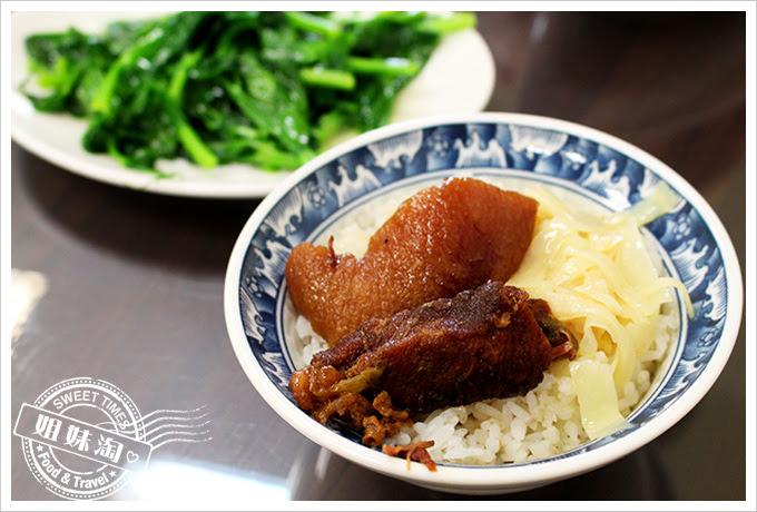 昭明海產家庭料理腳庫飯2