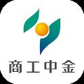 商工中金 icon