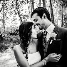 Fotógrafo de bodas Anaís Gandiaga (anaisgandiaga). Foto del 06.05.2016