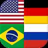 Drapeaux nationaux de tous les pays du monde: Quiz