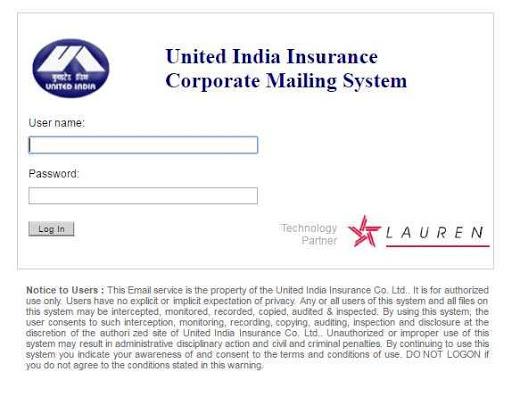 UIIC Mail  screenshots 1