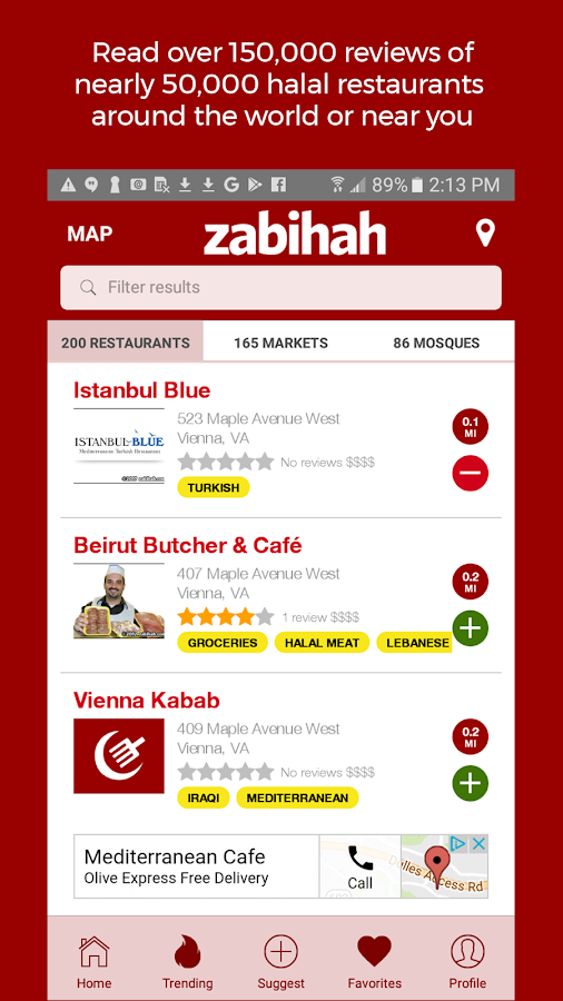 Zabihah- screenshot
