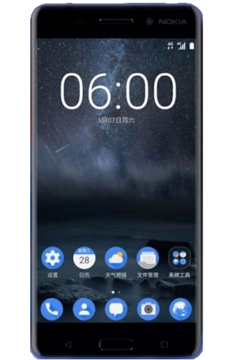 Launcher 2017 for Nokia 6 1.0 screenshots 1