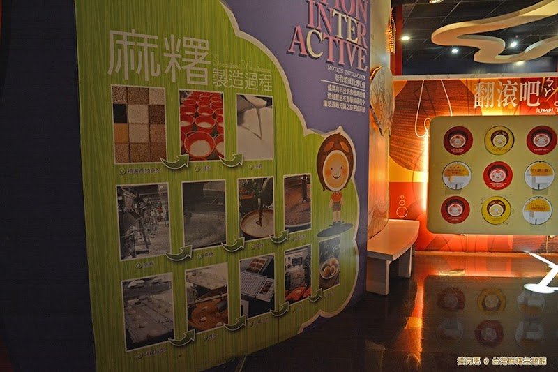 台灣麻糬主題館麻糬製造過程