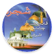 Shajra Ashrafi Urdu for PC-Windows 7,8,10 and Mac