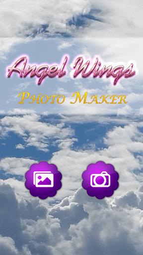 エンジェルの羽写真の創作者