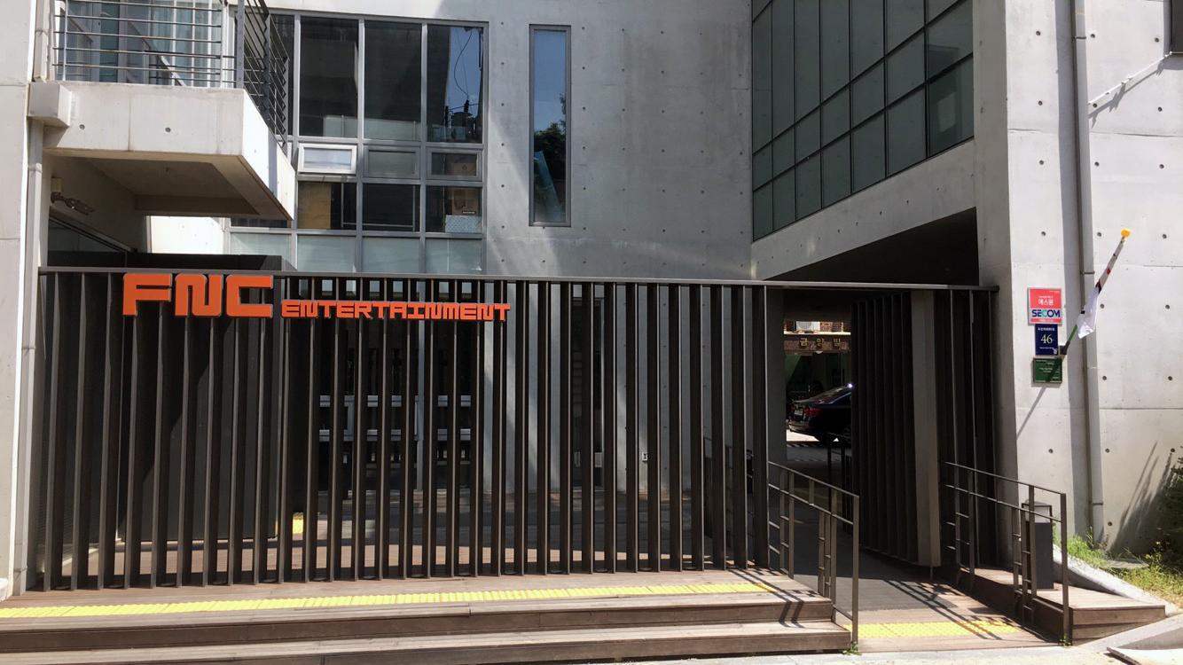 FNC_Entertainment_entrance