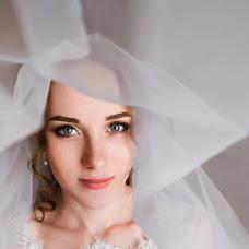 Wedding photographer Alena Kin (photokin). Photo of 07.03.2018