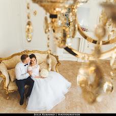 Wedding photographer Yuliya Kubarko (Kubarko). Photo of 28.07.2016