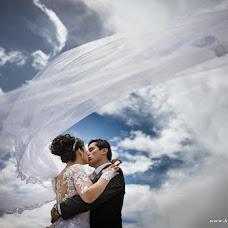 Wedding photographer Bruno Cruzado (brunocruzado). Photo of 15.01.2018