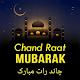 Chand Raat Mubarak 2020 Download for PC Windows 10/8/7
