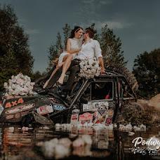 Wedding photographer Robert Podwyszyński (podwyszyski). Photo of 14.01.2018
