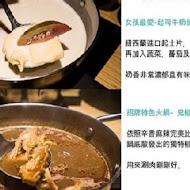 鬼椒一番鍋