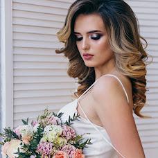 Wedding photographer Yana Terekhova (YanaTerekhova). Photo of 02.05.2018