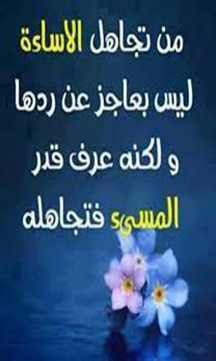 حكم عربيية