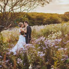 Wedding photographer Dzhuli Foks (julifox). Photo of 20.09.2015