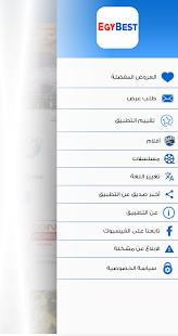 App ايجي بست | egybest APK for Windows Phone